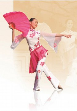 Shen Yun Performing Arts returns to San Diego with an ...