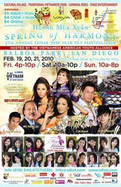 Promotional graphic for the 5th Annual Vietnamese Tet Festival at Balboa Park, February 19-21, 2010. 