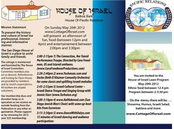 Promotional graphic for the House Of Israel annual Lawn Program on Sunday, May 20, 2012 from 12 -4 p.m. 