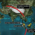 The Malaysian government's announcement that the disappearance of Malaysia Airlines flight MH370 was a deliberate act has prompted the U.S. military to reorganize assets searching for the missing plane. The San Diego-based USS Kidd is now part of a team looking in the northern Indian Ocean.