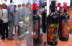 Wines from the LA Cetto vineyard near Ensenada are on display at Tijuana Innovadora.