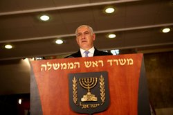 Israeli Prime Minister Benjamin Netanyahu delivers a statement to the press at his Jerusalem office on May 15, 2011 in Jerusalem, Israel. 