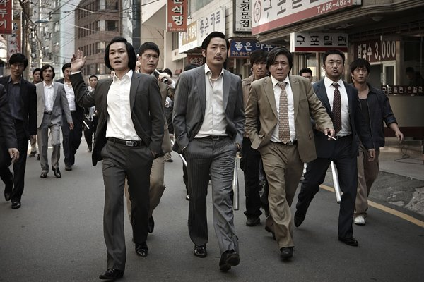 "The Korean gangsters of ""Nameless Gangster."""