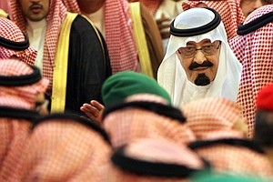 Saudi King Abdullah, Who Laid Foundation For Reform, Dies