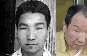 Sentenced To Death 46 Years Ago, Japanese Man Is Now Free
