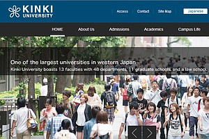 Japanese School Says It Won't Be Kinki Anymore