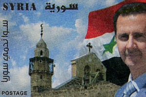 Syrian President Issues New Stamps, But Can't Deliver The...