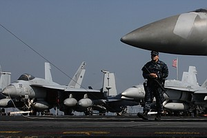 Pair Of F/A-18s Crash In Western Pacific Ocean, U.S. Navy...