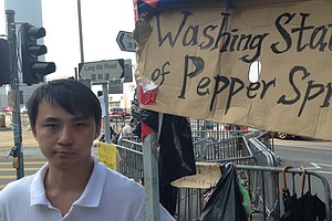 Occupy Central: Faces From Hong Kong's Pro-Democracy Movement