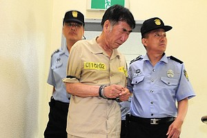 Death Penalty Reportedly Sought For Captain In Korean Fer...