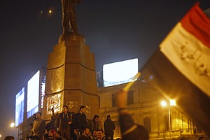 Police In Cairo Disperse Anti-Mubarak Protests