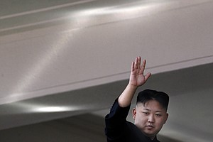 One Jong Un To Rule Them All: N. Koreans Banned From Using Leader's Name