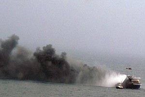 7 Die In A Burning Ferry Off Greek Coast; All Others Are ...