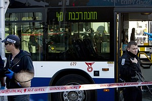 Palestinian Stabs At Least 11 Israelis Aboard Tel Aviv Bus