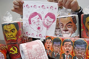 China Seizes Toilet Tissue Featuring Likeness Of Hong Kong Leader
