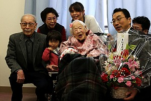 Born In 1898: World's Oldest Living Person Celebrates Birthday