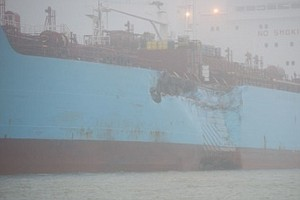 Collision, Chemical Leak Closes Part Of Houston Ship Channel
