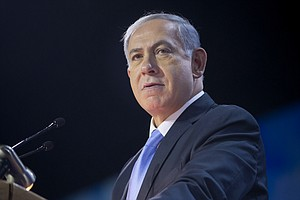 Netanyahu Says A Palestinian State Is 'Unachievable' Today