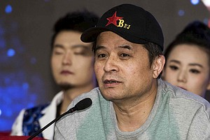 Chinese TV Star Apologizes For Remarks Critical Of Mao