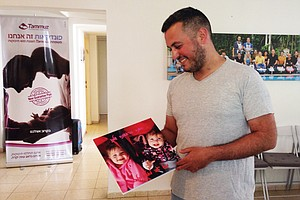 Israeli Dads Welcome Surrogate-Born Baby In Nepal On Eart...