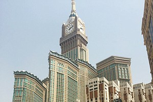 Mecca Becomes A Mecca For Skyscraper Hotels