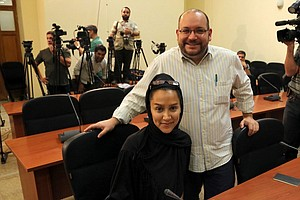 Iranian Court Holds Third Hearing In Case Of Jailed 'Post' Reporter