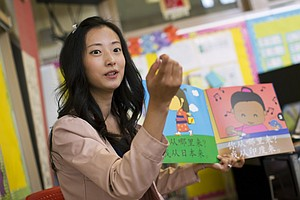 A Kindergartener's Year In A Mandarin-Immersion School