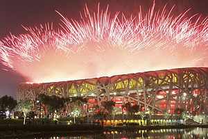 Beijing Awarded The 2022 Olympic Winter Games