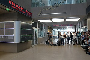 Greek Stocks Drop Sharply As Market Reopens For First Time Since June
