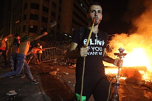 Lebanon's Cabinet Rejects Bid That Might Have Eased Garba...