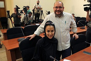 Speaker Of Iran's Parliament Suggests Prisoner Swap For R...