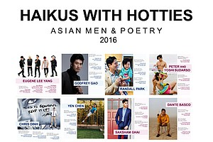 Got A Second For 'Haikus With Hotties'? Now You Can Enjoy...