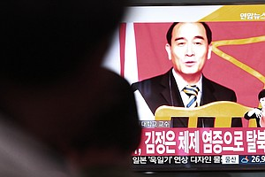 Senior North Korean Diplomat Reportedly Defects To South ...