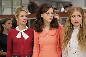 'Good Girls Revolt' Takes On Gender Bias In The Newsroom