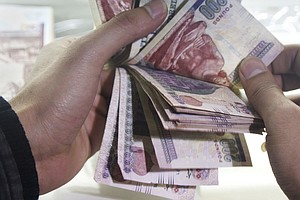 Egypt Floats Its Currency, Paving Way For An Internationa...