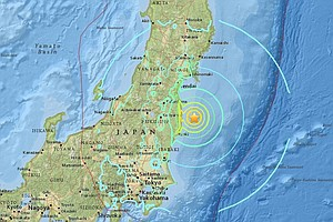 Tsunami Warning Lifted After Earthquake Off Japan's Coast