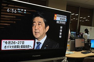 Prime Minister Shinzo Abe Will Become First Japanese Lead...