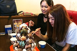 Blue Seal: The GI Ice Cream That Okinawans Made Their Own