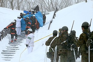 Avalanche Engulfs Student Trip In Japan, Leaving At Least...
