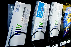 Why China Is Selling Cheap HIV Tests In Campus Vending Ma...