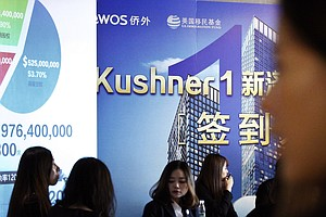 Kushner Companies' Pitch To Chinese Investors Raises Conflict Of Interest Que...