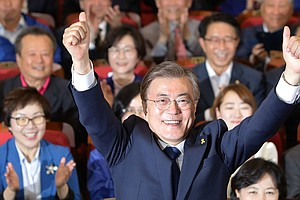 Liberal Wins South Korean Presidency As Opponents Concede