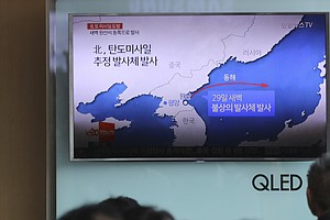 North Korea Fires Short-Range Missile Into Sea of Japan, Its 9th Launch This ...