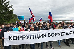 Far From Moscow, Thousands Turn Out To Protest Putin In S...