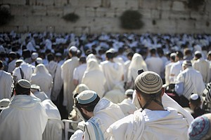 Have Israel's Religious Authorities 'Blacklisted' 160 Rabbis?