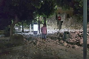 Deadly Earthquake Strikes Greece And Turkey