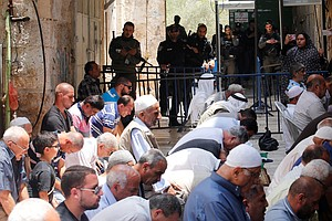 Tensions Spike In Jerusalem's Old City Over Metal Detecto...