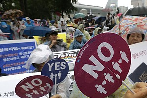 For South Korea's LGBT Community, An Uphill Battle For Ri...