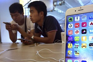 Apple Accused Of Removing Apps Used To Evade Censorship F...