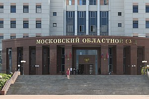 Shooting At Moscow Courthouse Leaves 3 Alleged 'Grand The...